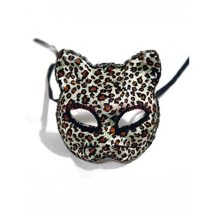 deluxe-half-face-velvet-leopard-masquerade-mask 89+ Stylish Masquerade Masks in 2018
