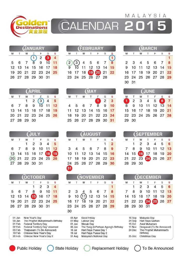 2015-CALENDAR Best 15 Printable Calendar Templates