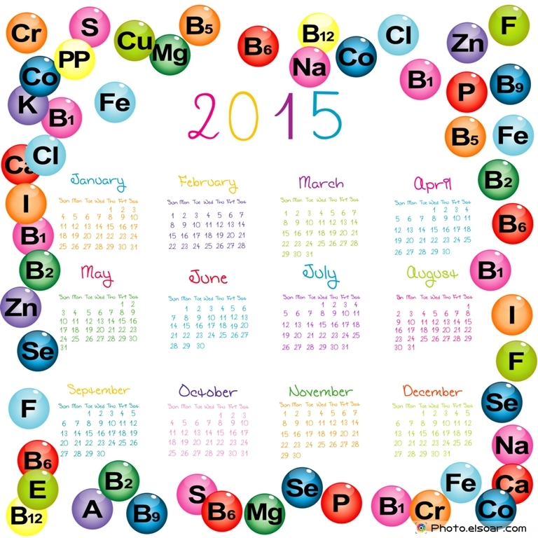 2015-Calendar-with-vitamins-with-minerals-for-drugstores-and-hospitals Best 15 Printable Calendar Templates