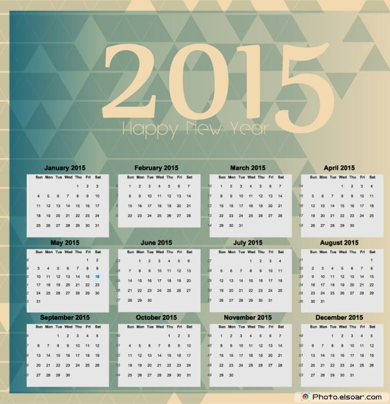 Arabic Gregorian Calendar 2015 for Pinterest