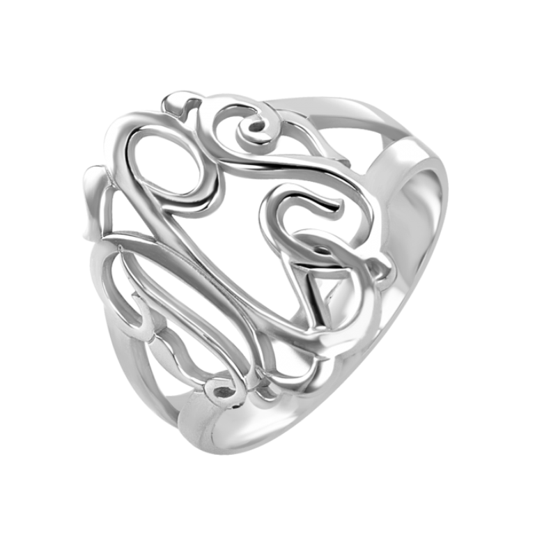 87731r09w Express Your Love by Presenting Monogram Jewelry