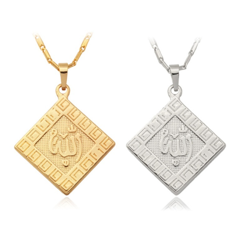 New-Men-s-font-b-Jewelry-b-font-Islamic-Allah-Pendant-Charms-18K-Real-font-b Exclusive 6 Facts about Religious Jewelry?
