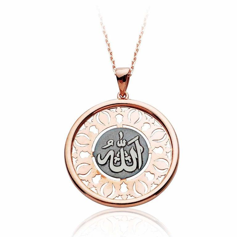 Silver-Round-Necklace-with-Allah Exclusive 6 Facts about Religious Jewelry?