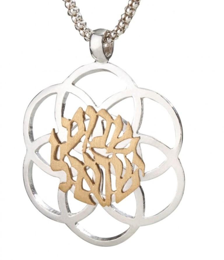 jewish_jewelry_kabbalah_jewelry_hebrew_jewelry_jewish_pendant_kabbalah_pendant_religious_jewelry_holy_jewellery_prayer_necklace_bible_necklace_faith_jewelry_prayer_jewelry_holy_jewelry_bible_jewelr-1 Exclusive 6 Facts about Religious Jewelry?