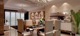 37 Breathtaking & Awesome Dining Room Design Ideas 2017