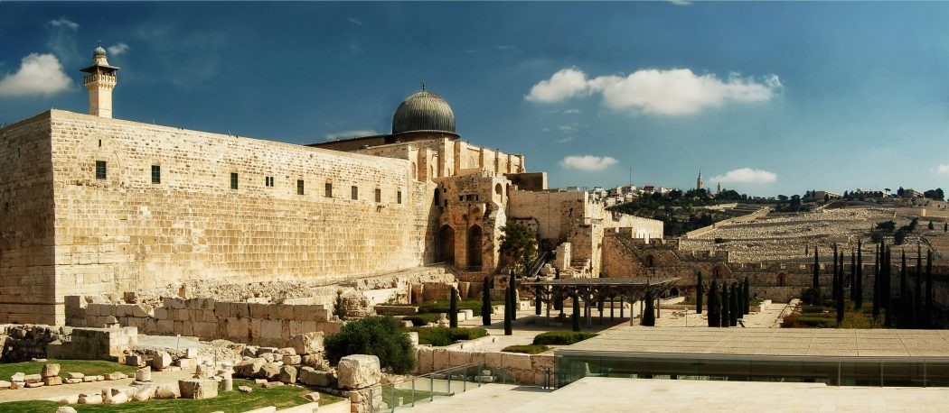 jerusalem-islam-3978x1912-wallpaper-1625273 Top 10 Most Ancient Cities Found in The World