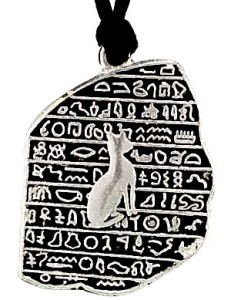 rosetta_stone_amulet-231x300 Legends Of Ancients And The Power Of Gemstones In Preventing Envy