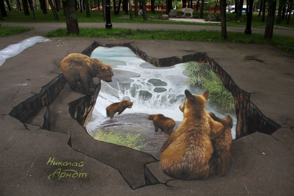 3D-Chalk-Art-Drawings-4 40 Most Fascinating 3D Chalk Art Drawings