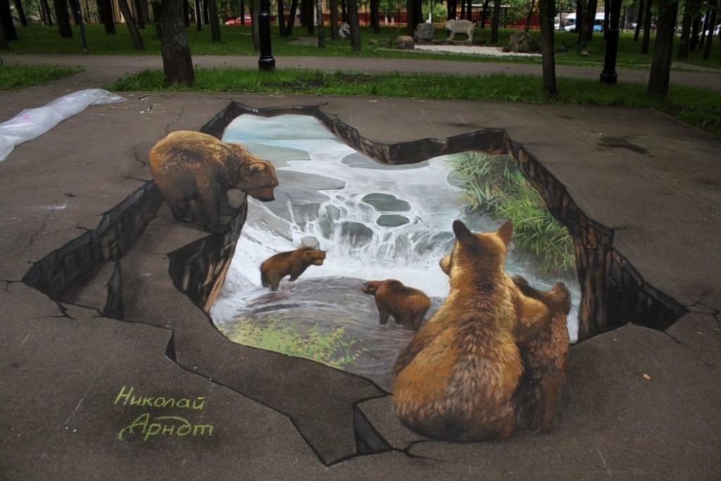 3D-Chalk-Art-Drawings-4 40 Most Fascinating 3D Chalk Art Drawings