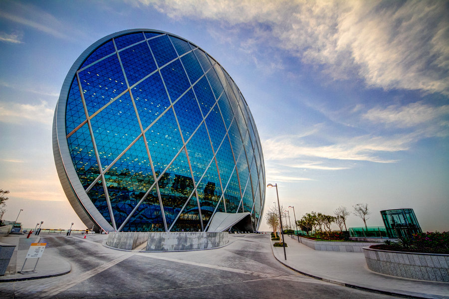 Abu-Dhabi-Coin Top 10 Most Beautiful Buildings in the World