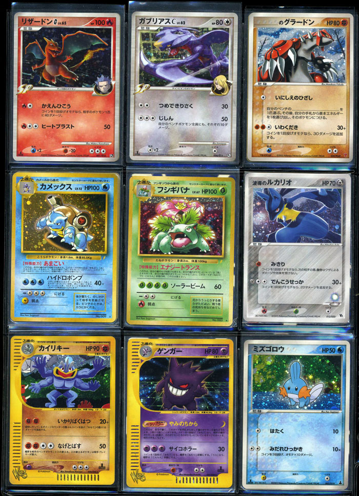 img265 Top 10 World's Most Expensive Pokémon Cards 2018-2019