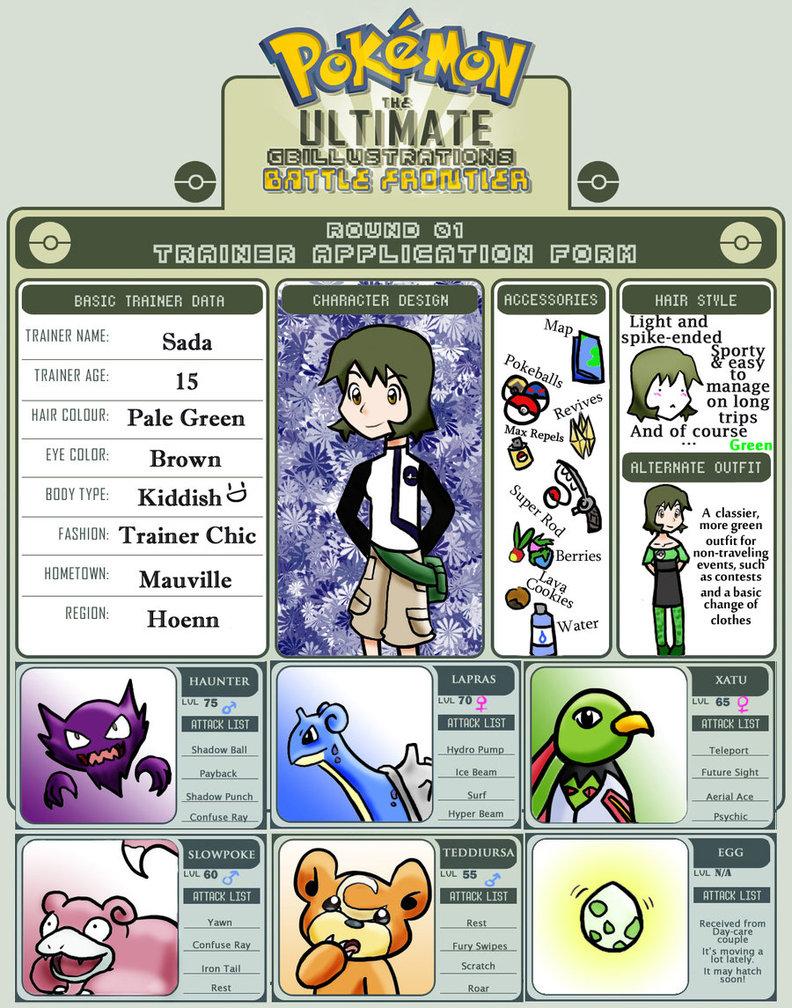 pokemon_trainer_card_sada_by_masai_san Top 10 World's Most Expensive Pokémon Cards 2018-2019