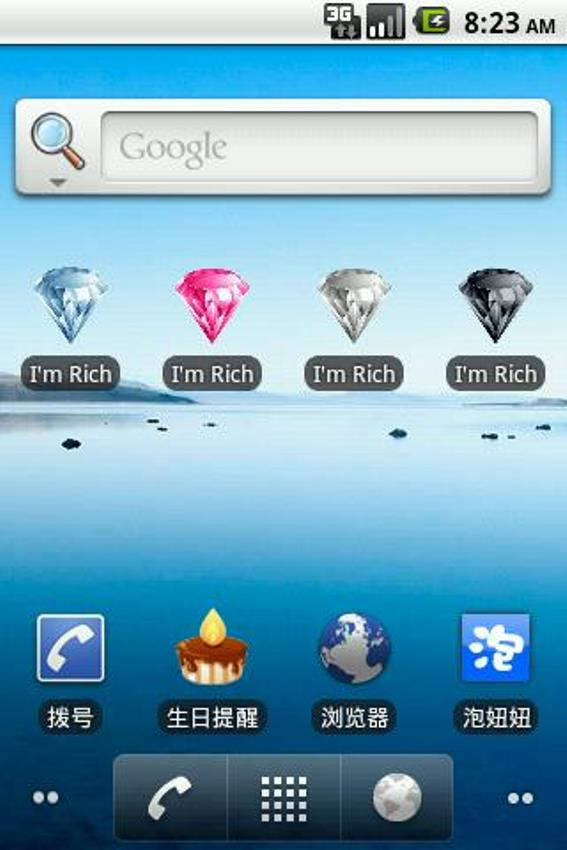 I'm-Rich-White-Diamond Top 10 Most Expensive Android Apps