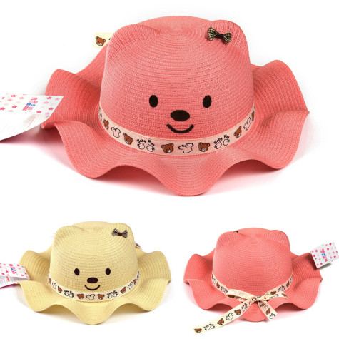 Han-edition-spring-summer-2013-free-shipping-day-children-hat-trendy-cartoon-cute-teddy-bear-sun-475x475 Accessorize Your Swimwear With These 40 Beach Jewelry