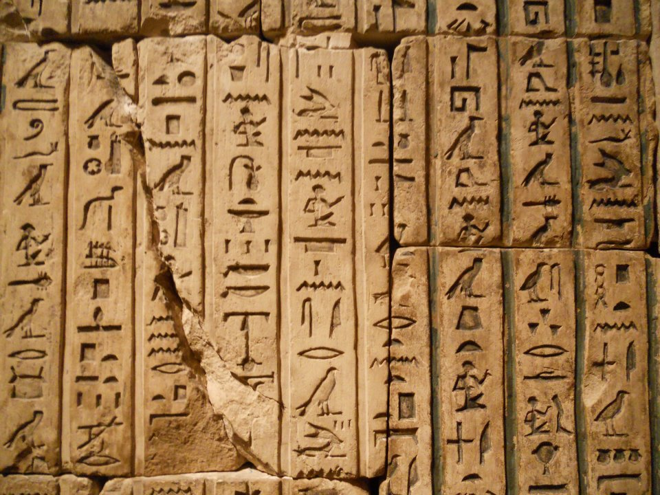 hiero 13 Fascinating Facts about Ancient Egypt
