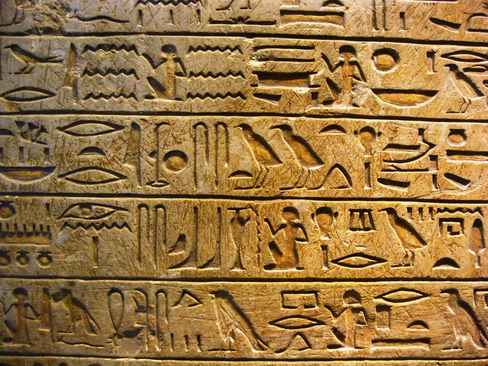 hieroglyph-louvre 10 Main Steps to Become a Fashion Journalist and Start Your Business