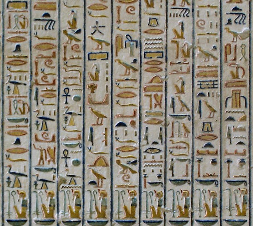 hieroglyphs01 13 Fascinating Facts about Ancient Egypt