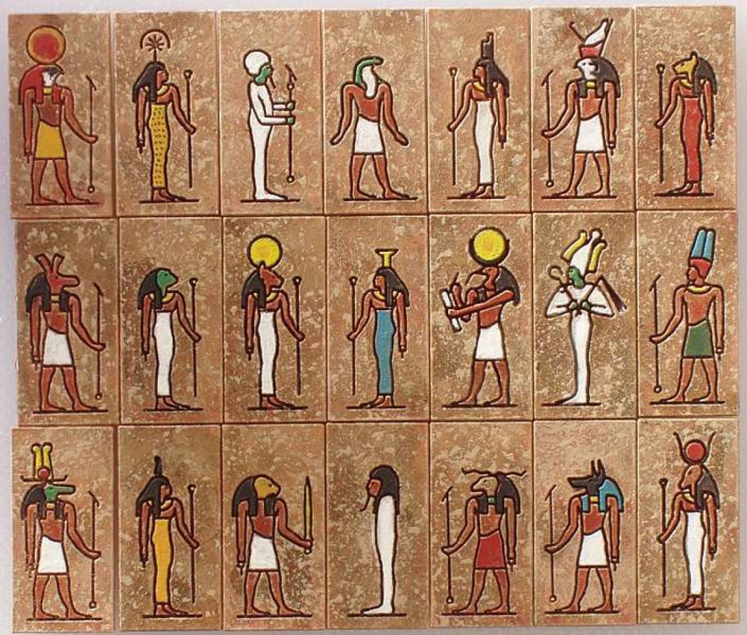 mythology-egyptian-gods-and-goddesses_5368140328d77_w1500 13 Fascinating Facts about Ancient Egypt