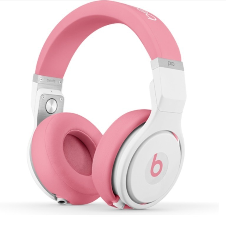 catchy-headphones-4 22 Dazzling Valentine's Day Gifts for Women