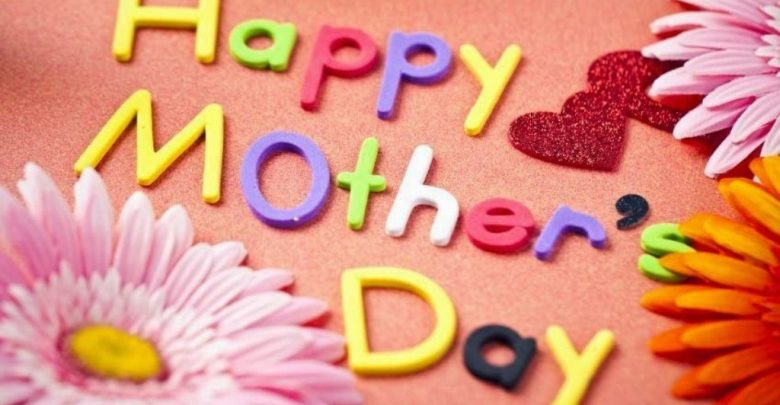 Photo of 63 Most Amazing Mother's Day Greeting Cards