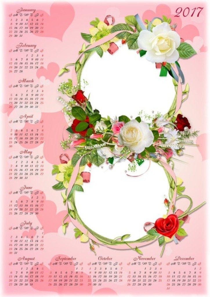2017-calendar-10 58 Stunning Printable Calendar Templates