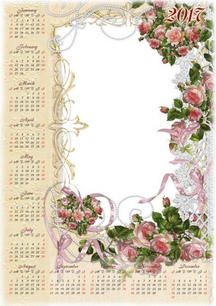 2017-calendar-12 58 Stunning Printable Calendar Templates