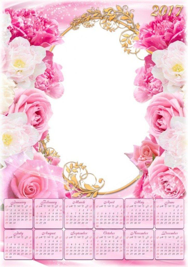 2017-calendar-13 58 Stunning Printable Calendar Templates