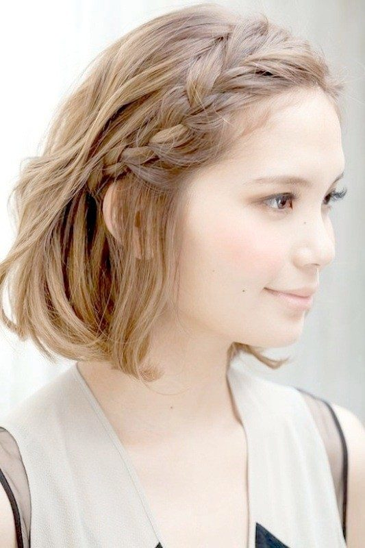 short-hairstyles-2017-17 50+ Short Hairstyles to Try & Make Those with Long Hair Cry