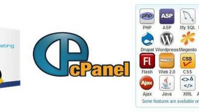 Photo of 7 Tips to Get Best cPanel Web Hosting