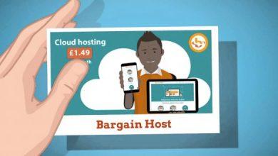 Photo of BargainHost.co.uk Hosting Review !