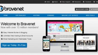 Photo of Bravenet.com Hosting Review !