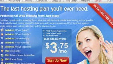 Photo of JustHost.Com Hosting review ! affordable and reliable web hosting service .