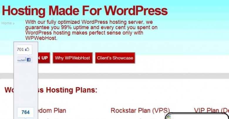 Photo of WPWebHost reviews by Their Customers (Disadvantages, Features, Pros, Coupons, …)