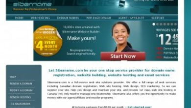 Photo of sibername.com Hosting Review !