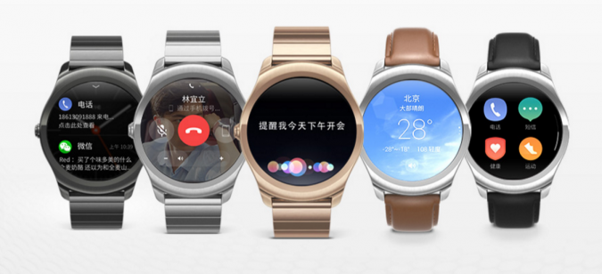 Tic-Watch-2-675x308 5 Best Smartwatches For The Geek In You