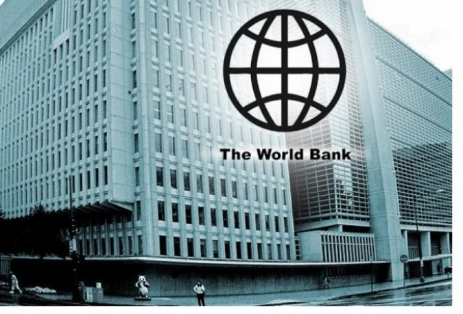 the-World-Bank-675x459 Top 5 Debt-Free Countries in The World!