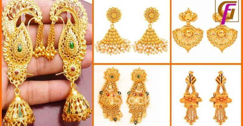 Latest Gold Earrings Designs 2019
