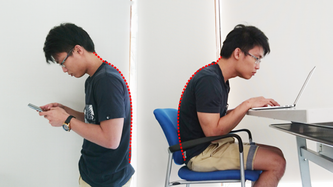 smartphone-Bad-Body-Posture-675x380 9 Ways Your Smartphone is Making Your Life Inferior