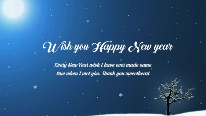 Happy-New-Year-2017wishes-card-675x380 50+ Best Merry Christmas & Happy New Year Greeting Cards 2018-2019