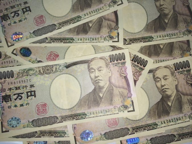 Yen-japanese-currency-forex-675x506 Currency Pair Trading for Beginners - The Key Considerations