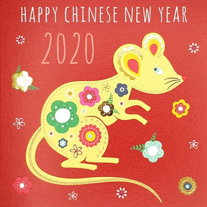 new-year-cartoon-greeting-card-2020-3-675x675 75+ Latest Happy New Year Greeting Cards for 2020