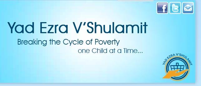 Yad-Ezra-VShulamit Donating to Charity