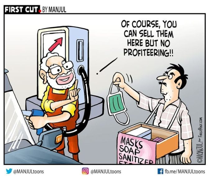 Manjul-cartoon-675x574 Top 20 Most Famous Cartoonists in The World 2021