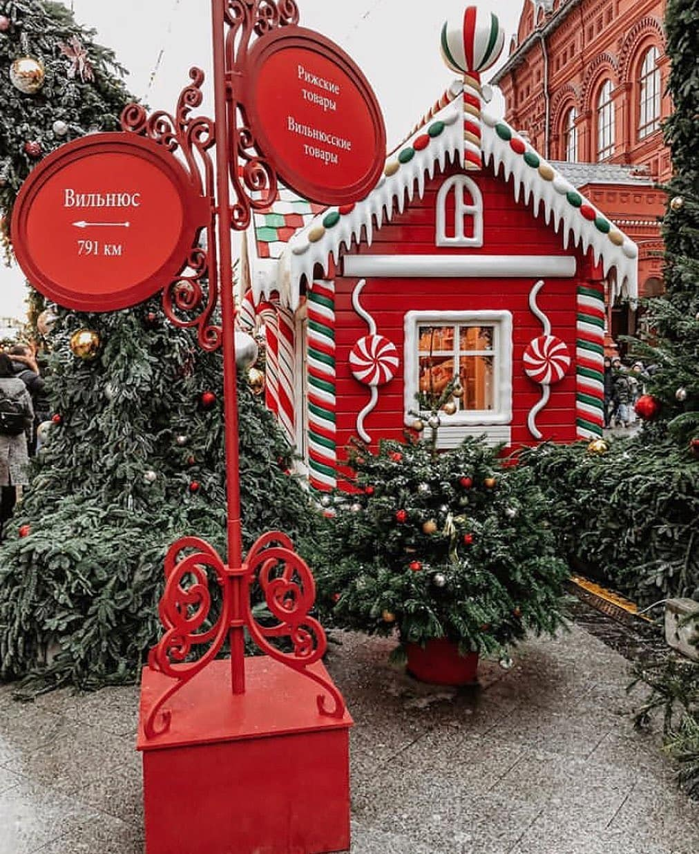 christmas-decor-ideas... How to Bring Joy to Your Home at This Christmas Season