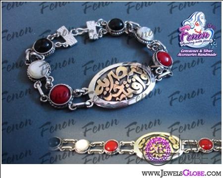 25-jan-egypt-revolution-bracelet 31 Exclusive Arab Revolutions' Accessories Images