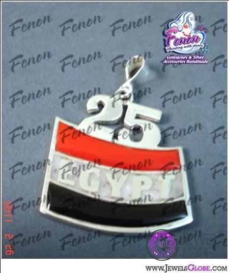25-jan-revolution-earrings 31 Exclusive Arab Revolutions' Accessories Images