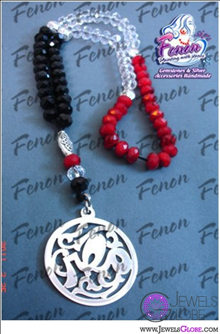 egypt-flag-accessories 31 Exclusive Arab Revolutions' Accessories Images