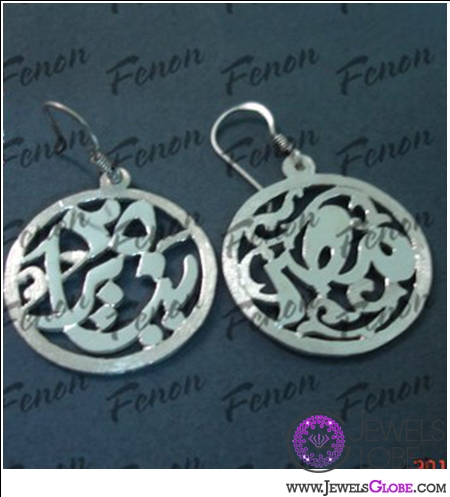 egypt-gold-earrings 31 Exclusive Arab Revolutions' Accessories Images