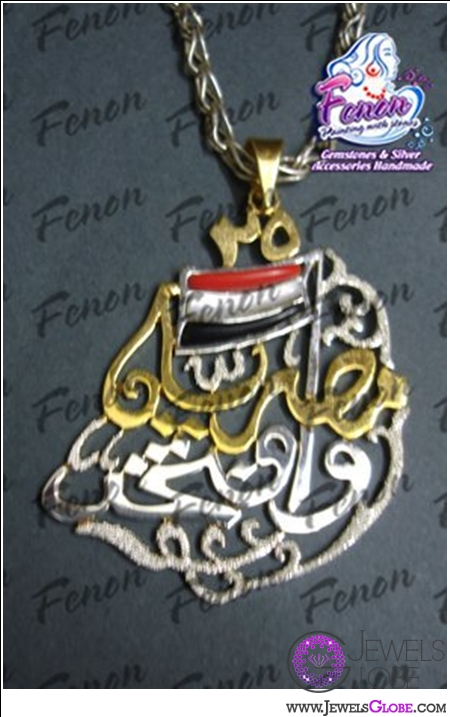egyptian-revolution-necklace-accessories 31 Exclusive Arab Revolutions' Accessories Images