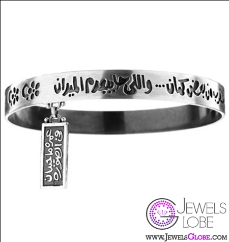 fashion-egyptian-bracelet 31 Exclusive Arab Revolutions' Accessories Images